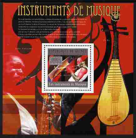 Guinea - Conakry 2010 Musical Instruments perf m/sheet (Miles Davis) unmounted mint