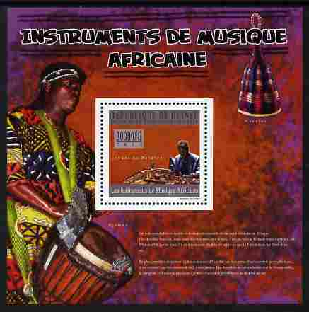 Guinea - Conakry 2010 Musical Instruments of Africa perf m/sheet unmounted mint