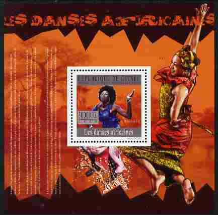 Guinea - Conakry 2010 Dances of Africa perf m/sheet unmounted mint
