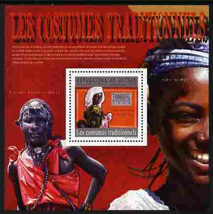 Guinea - Conakry 2010 Traditional Costumes perf m/sheet unmounted mint