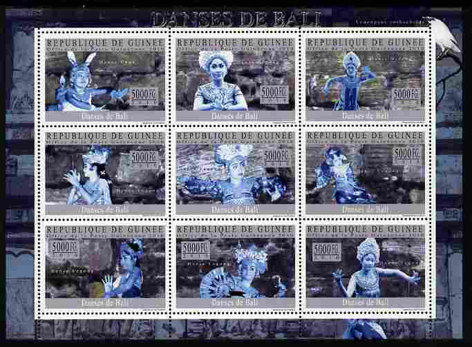 Guinea - Conakry 2010 Dances of Bali perf sheetlet containing 9 values unmounted mint