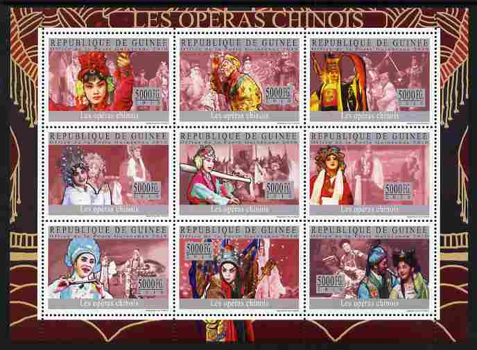 Guinea - Conakry 2010 Chinese Operas perf sheetlet containing 9 values unmounted mint