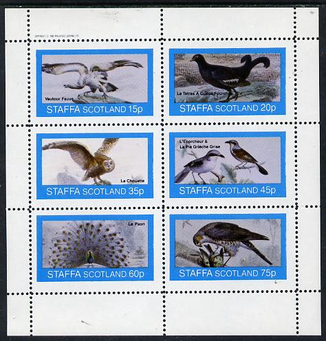Staffa 1982 Birds #13 (Owl, Peacock,Shrike etc) perf set of 6 values (15p to 75p) unmounted mint
