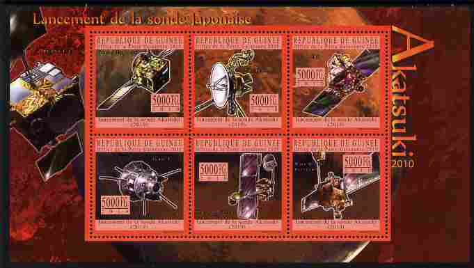 Guinea - Conakry 2010 Launch of Akatsuki Probe perf sheetlet containing 6 values unmounted mint