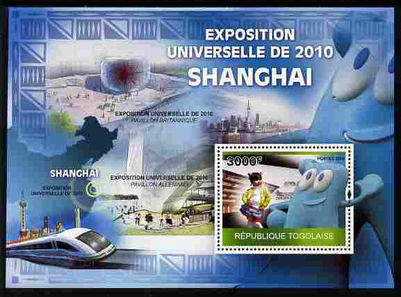 Togo 2010 Pavilions at the Shanghai World Exhibition perf m/sheet unmounted mint