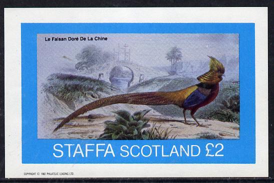 Staffa 1982 Birds #14 (Le Faisan Dore de la Chine) imperf deluxe sheet (�2 value) unmounted mint