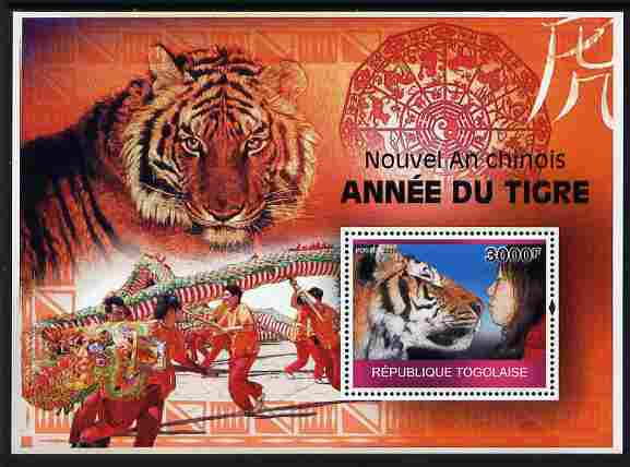 Togo 2010 Chinese New Year - Year of te Tiger perf m/sheet unmounted mint