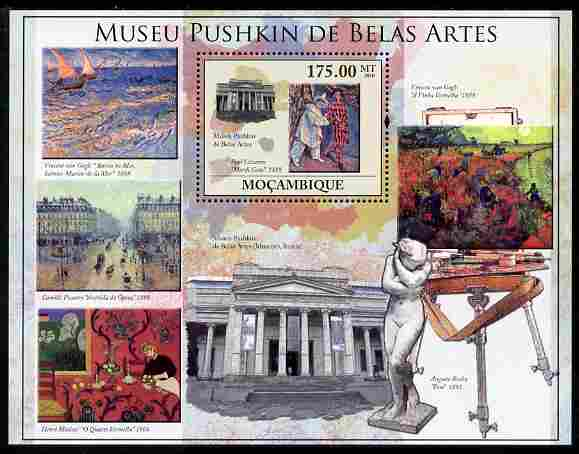 Mozambique 2010 Pushkin Museum of Fine Arts perf m/sheet unmounted mint