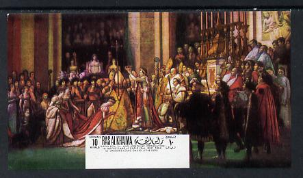 Ras Al Khaima 1969 Painting of Napoleon imperf m/sheet unmounted mint (unlisted by Michel)