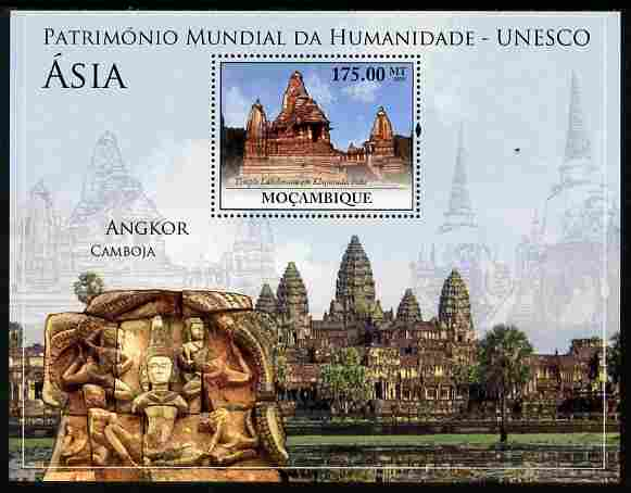 Mozambique 2010 UNESCO World Heritage Sites - Asia #1 perf m/sheet unmounted mint