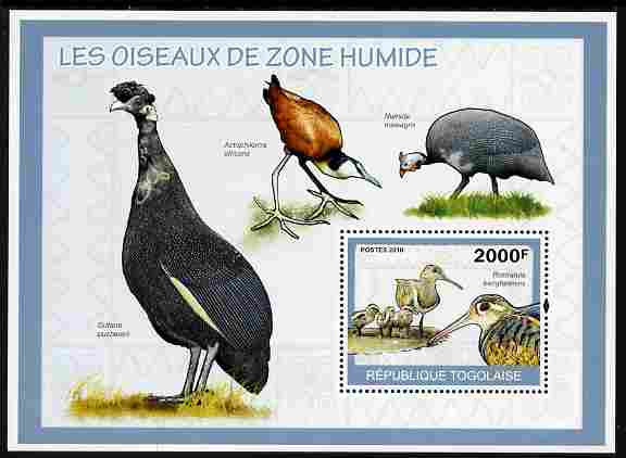 Togo 2010 Birds - Wetland Birds perf m/sheet unmounted mint