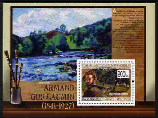 Guinea - Conakry 2009 Paintings by Armand Guillaumin perf m/sheet unmounted mint, Michel BL 1753