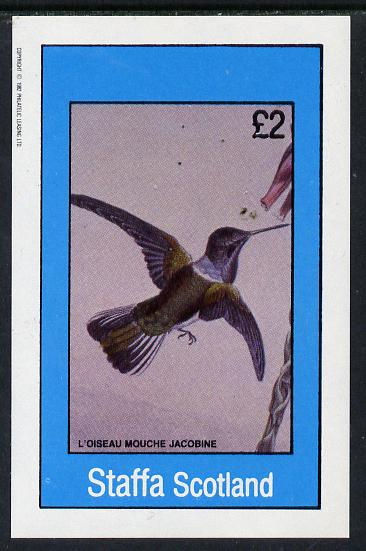 Staffa 1982 Humming Birds #08 imperf deluxe sheet (�2 value) unmounted mint