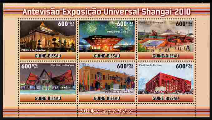 Guinea - Bissau 2010 Pavilions at the Shanghai World Exhibition perf sheetlet containing 6 values unmounted mint