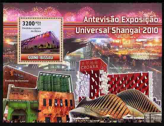 Guinea - Bissau 2010 Pavilions at the Shanghai World Exhibition perf m/sheet unmounted mint