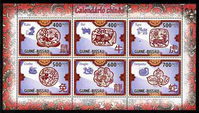 Guinea - Bissau 2010 Chinese New Year - Lunar Symbols #1 perf sheetlet containing 6 values unmounted mint