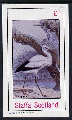 Staffa 1982 Birds #17 (La Cigogne) imperf souvenir sheet (�1 value) unmounted mint