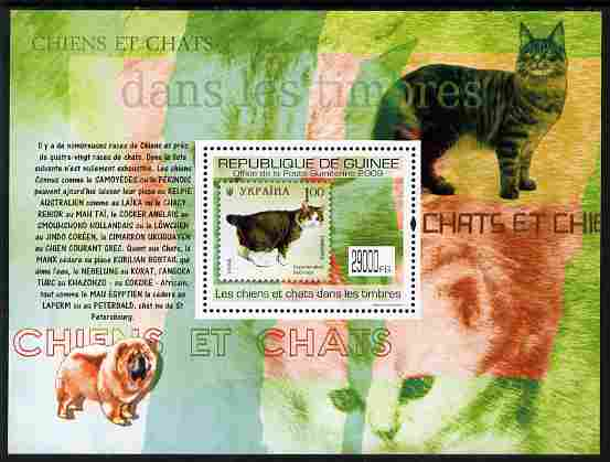 Guinea - Conakry 2009 Stamp on Stamp - Cats & Dogs perf m/sheet unmounted mint Michel BL 1769
