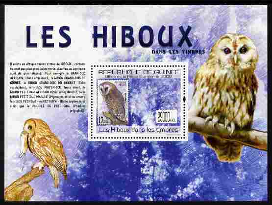 Guinea - Conakry 2009 Stamp on Stamp - Owls perf m/sheet unmounted mint Michel BL 1767