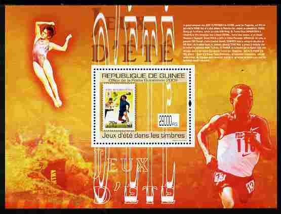 Guinea - Conakry 2009 Stamp on Stamp - Summer Olympics perf m/sheet unmounted mint Michel BL 1775