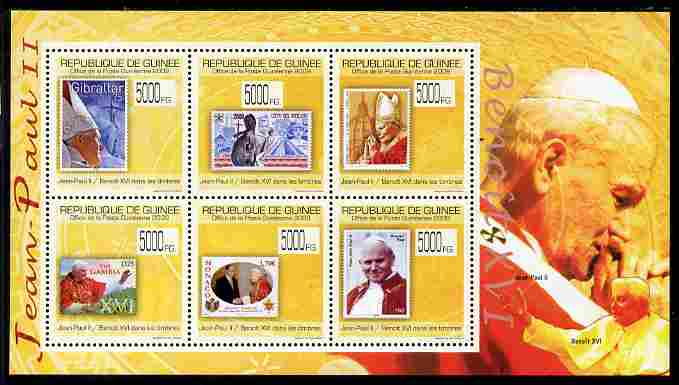 Guinea - Conakry 2009 Stamp on Stamp - Popes John Paull II & Benedict perf sheetlet containing 6 values unmounted mint