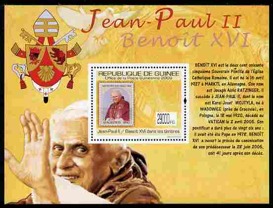 Guinea - Conakry 2009 Stamp on Stamp - Popes John Paull II & Benedict perf m/sheet unmounted mint
