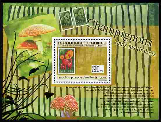 Guinea - Conakry 2009 Stamp on Stamp - Fungi perf m/sheet unmounted mint