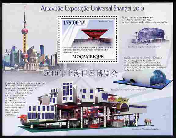 Mozambique 2009 Pavilions at the Shanghai World Exhibition perf m/sheet unmounted mint Michel BL 274