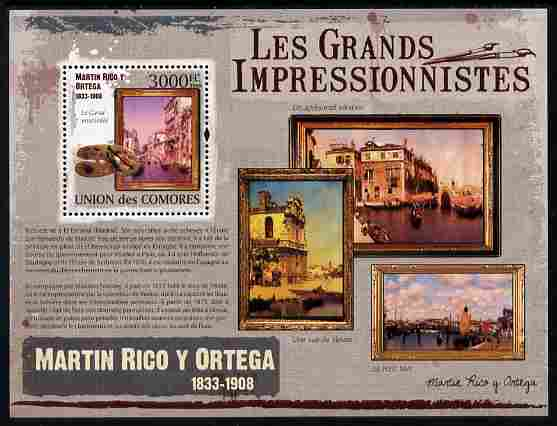 Comoro Islands 2009 Impressionists - Martin Rico Y Ortega perf m/sheet unmounted mint Michel BL 549