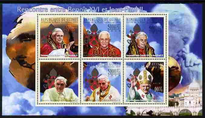Guinea - Conakry 2009 Pope Benedict & Pope John Paul II perf sheetlet containing 6 values unmounted mint Michel 7169-74