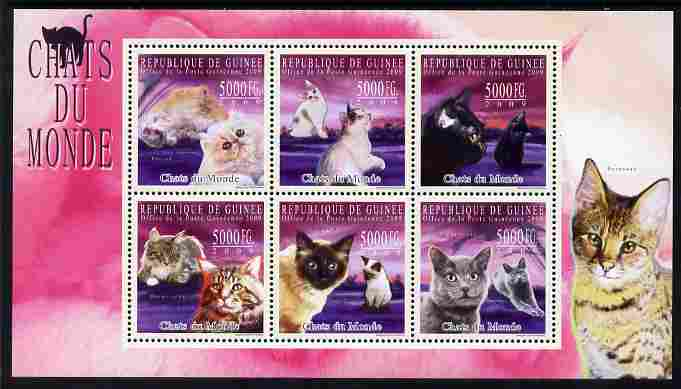 Guinea - Conakry 2009 Cats of the World #3 perf sheetlet containing 6 values unmounted mint Michel 7189-94