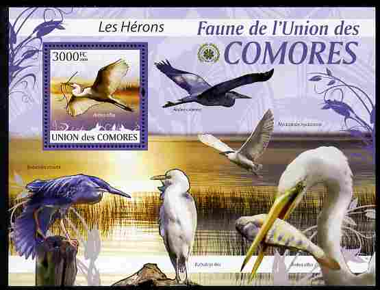 Comoro Islands 2009 Herons perf m/sheet unmounted mint Michel BL 519