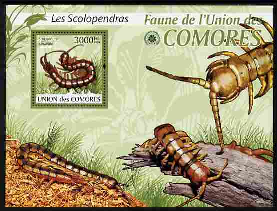Comoro Islands 2009 Centipede perf m/sheet unmounted mint Michel BL 510