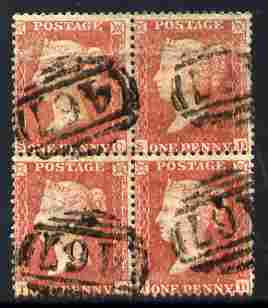 Great Britain 1854-57 QV 1d red block of 4 good used cat \A3100