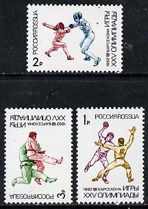 Russia 1992 Summer Olympics (2nd issue) set of 3 unmounted mint, SG 6362-64, Mi 245-47*