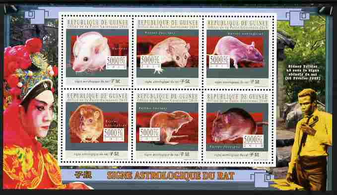 Guinea - Conakry 2010 Astrological Sign of the Rat (Chinese New Year) perf sheetlet containing 6 values unmounted mint