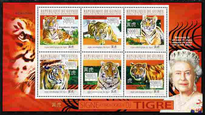 Guinea - Conakry 2010 Astrological Sign of the Tiger (Chinese New Year) perf sheetlet containing 6 values unmounted mint