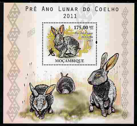 Mozambique 2010 Chinese New Year - Year of the Rabbit perf s/sheet unmounted mint