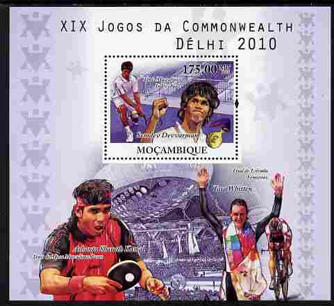 Mozambique 2010 Commonwealth Games perf s/sheet unmounted mint