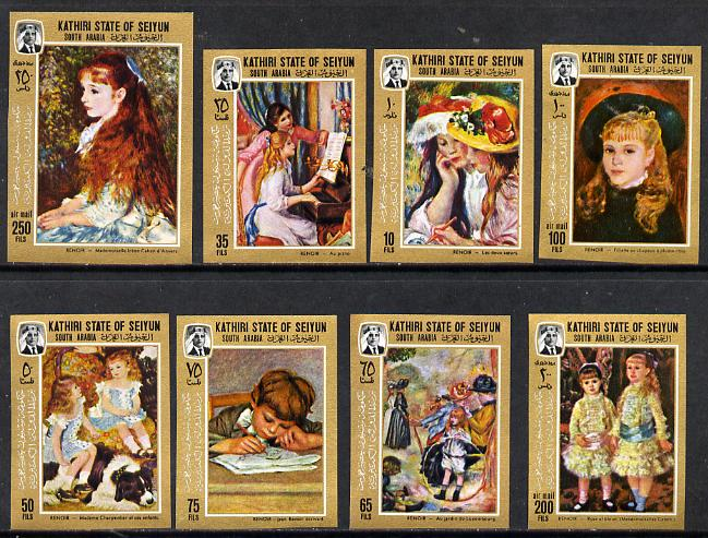 Aden - Kathiri 1967 Paintings by Renoir imperf set of 8 unmounted mint Mi 126-33