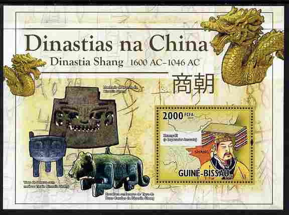 Guinea - Bissau 2010 Chinese Dynasties - Shang perf s/sheet unmounted mint