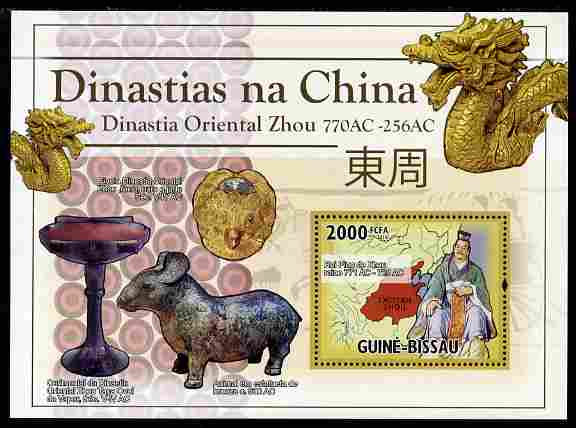 Guinea - Bissau 2010 Chinese Dynasties - Eastern Zhou perf s/sheet unmounted mint