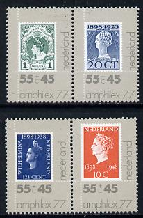 Netherlands 1977 Amphilex '77 Stamp Exhibition set of 4 (2 se-tenant pairs), SG 1273-76