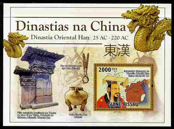 Guinea - Bissau 2010 Chinese Dynasties - Eastern Han perf s/sheet unmounted mint