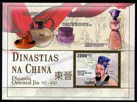 Guinea - Bissau 2010 Chinese Dynasties - Eastern Jin perf s/sheet unmounted mint