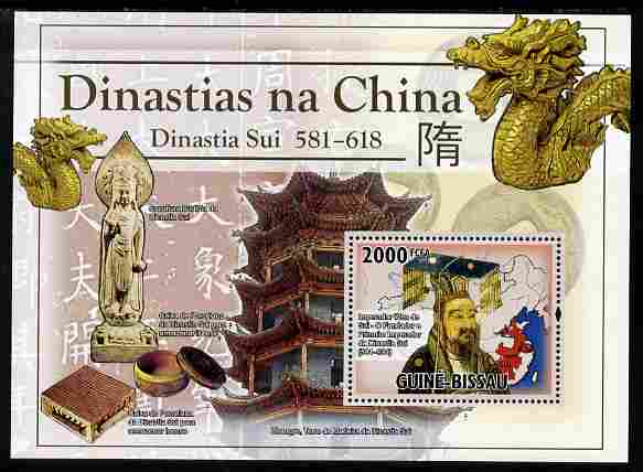 Guinea - Bissau 2010 Chinese Dynasties - Sui perf s/sheet unmounted mint