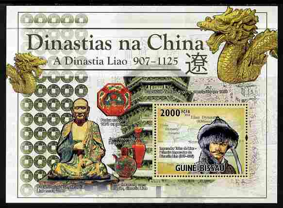 Guinea - Bissau 2010 Chinese Dynasties - Liao perf s/sheet unmounted mint
