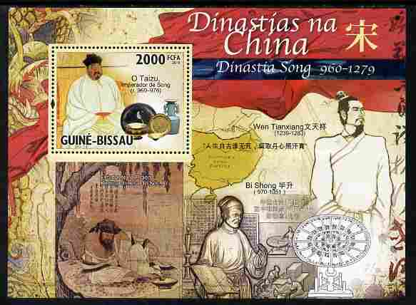 Guinea - Bissau 2010 Chinese Dynasties - Song perf s/sheet unmounted mint