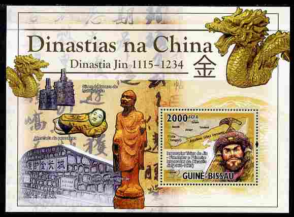 Guinea - Bissau 2010 Chinese Dynasties - Jin perf s/sheet unmounted mint