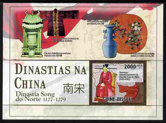 Guinea - Bissau 2010 Chinese Dynasties - Northern Song (Gaozong) perf s/sheet unmounted mint